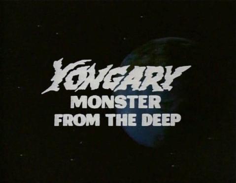 Yongary_title